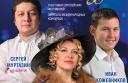 Концерт вокальной музыки солист С. Муртазин